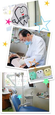 上谷歯科医院受付