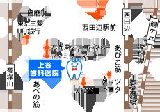 上谷歯科医院へのアクセスマップ